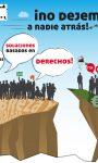 17 de octubre, una meta común:  la erradicación de la pobreza y la desigualdad